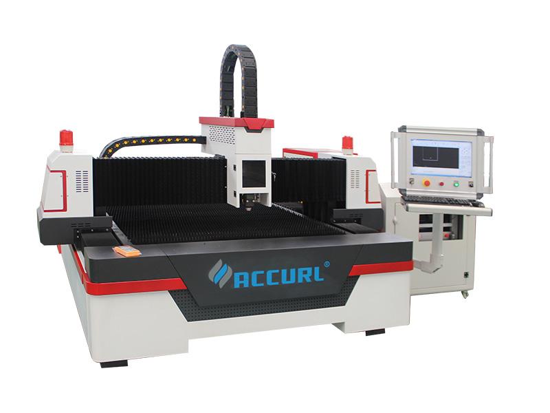 laser cutting machine size